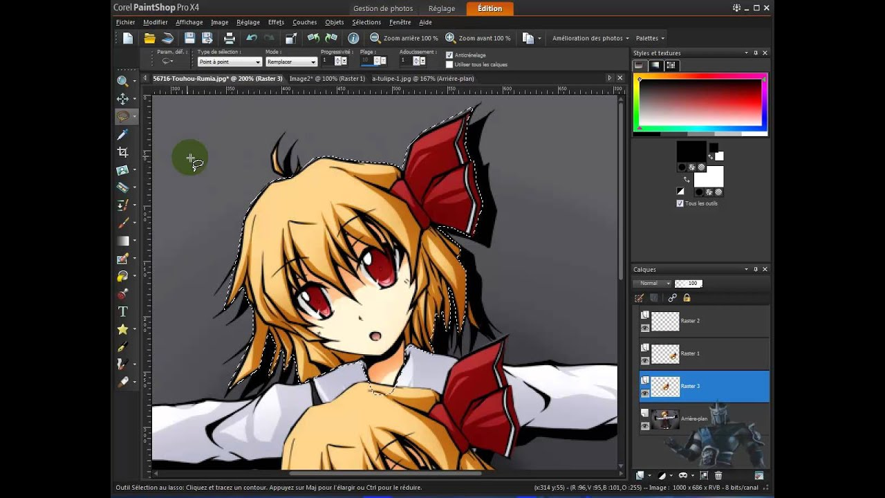 Exceptionnel tuto paintshop pro x 4 detourage avec l'outil lasso - YouTube KT29