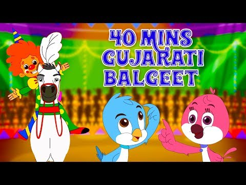 Top 14 Gujarati Rhymes For Children  Circuswala  More  Gujarati Balgeet  Gujarati Kids Songs