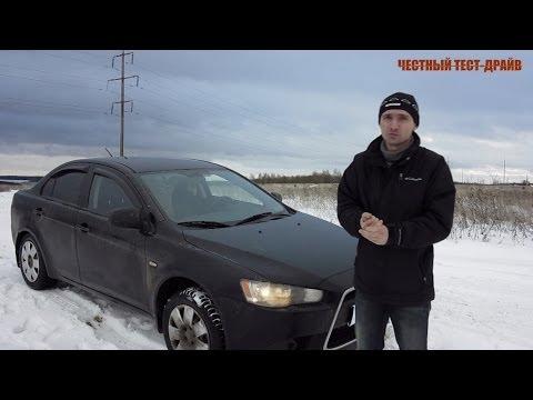 Честный тест драйв Mitsubishi Lancer X (Честный тест-драйв)