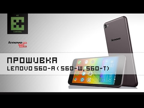 Прошивка Lenovo S60-A ( S60-W, S60-T ) OS v 4.4.4