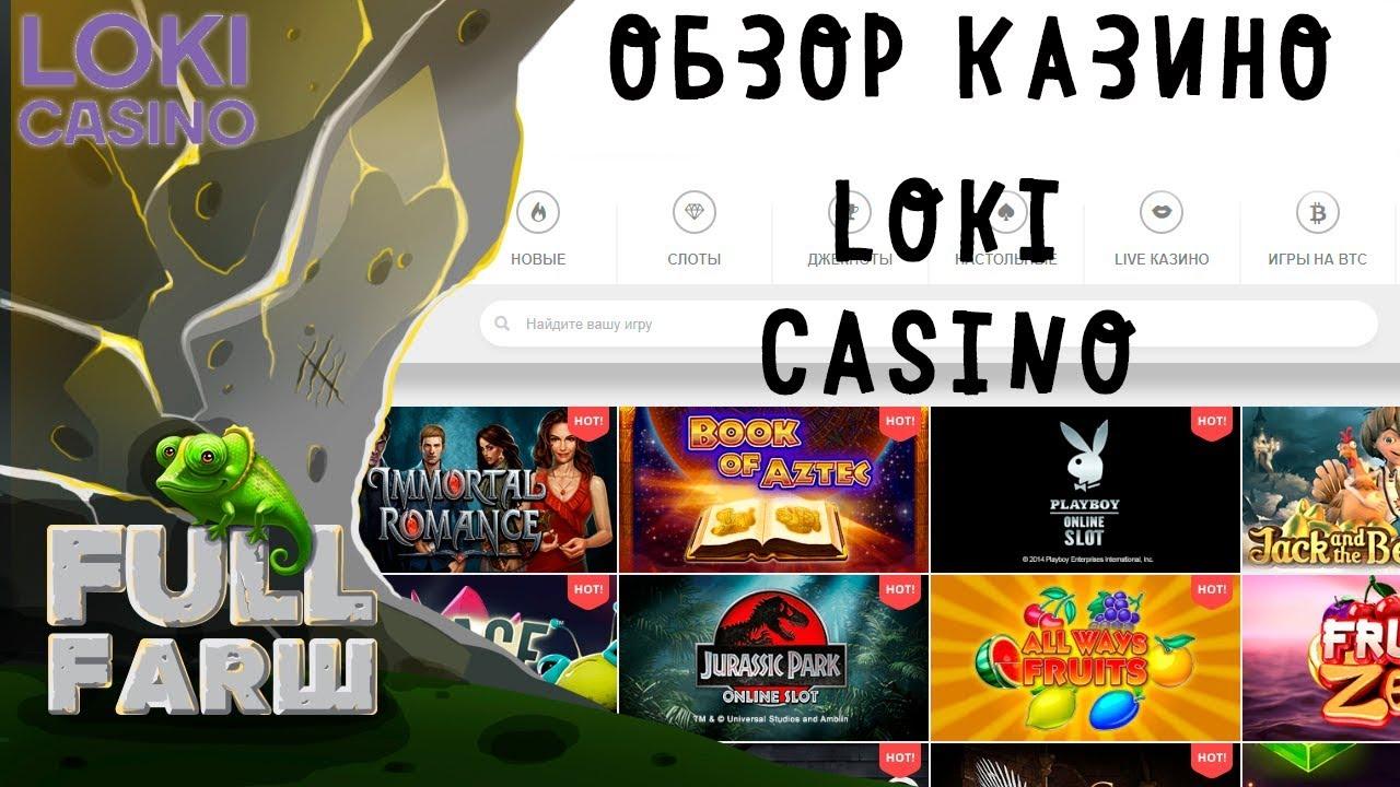 Онлайн казино slotiko