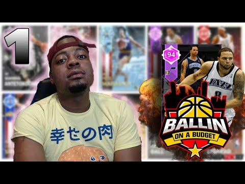 BALLIN ON A BUDGET #1 - AMYTHYST DERON WILLIAMS GOES FOR 39PTS!! NBA