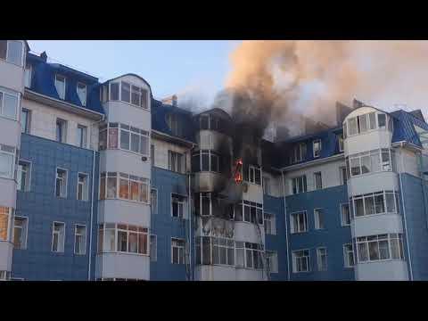 В томском Академгородке горит жилой дом