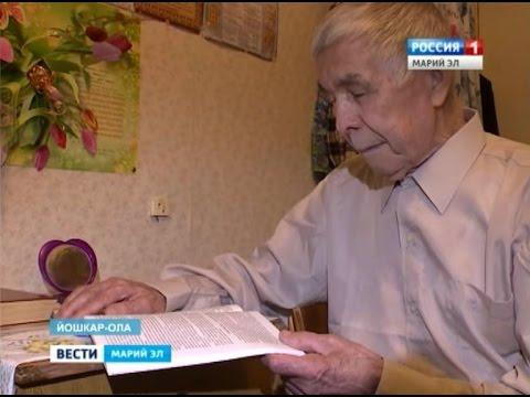 Дома-интернаты для престарелых в рмэ распорядок дня в домах престарелых