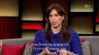 סגנית שר החוץ ציפי חוטובלי בראיון אישי לליאור דיין בהוט 3
