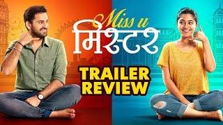 Miss U Mister | Trailer Review | Long Distance Relationship आणि प्रेम | Siddharth C & Mrunmayee D