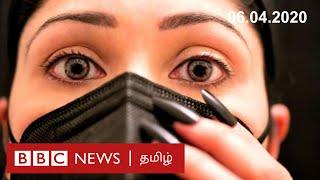 Coronavirus: பிபிசி தமிழ் தொலைக்காட்சி செய்தியறிக்கை   BBC Tamil TV News 06/04/2020