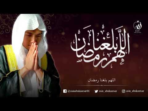 Do'a Ramadhan - Zain Abu Kautsar