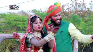 Fagan Ro Mahino Aayo Bhabhi Aaj || Ramchandra, Asha || FULL HD VIDEO | Rajasthani New Fagan Song