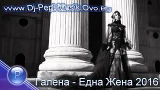 GALENA - Edna Jena 2016 Dj-Pepi Records