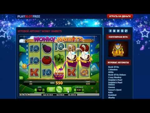 казино корона в минске