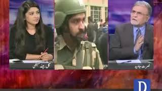 Bol Bol Pakistan - 05 February, 2018