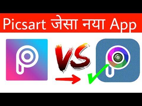 New Editing App Look Like Picsart App Youtube