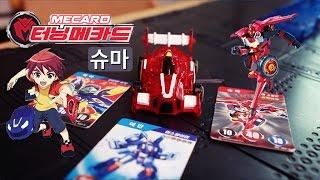 [슈마] 터닝메카드 메카니멀 슈팅 플레이 레드 장난감 Turning MeCard Toys  Unboxing 손오공おもちゃ 라임튜브