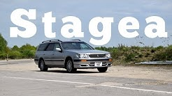 1997 Nissan Stagea RSFour: Regular Car Reviews