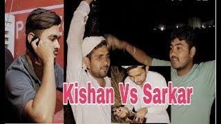 Kishan Vs Sarkar || Dard Kishan ka || Jaat ke thath By VK Haryanvi