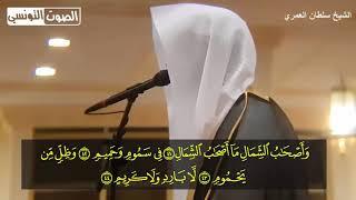 """صوت هز العاصمة السعودية """"الرياض"""" - إسمع الخشوع بنبرة لن تجدها عند أي قارئ وجمال لا يكرر"""