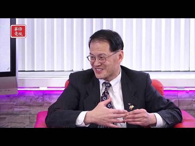 華爾街週報 04/12/2019 (下)
