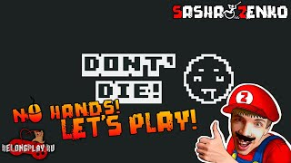 DON'T DIE! Gameplay (Chin & Mouse Only)