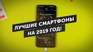 видео Топ 10 лучших смартфонов Samsung в 2018 году