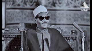 لأول مرة فيديو نادر للشيخ عبدالعزيز على فرج من مسجد السيدة زينب 1964 م
