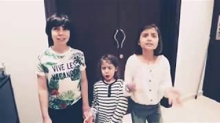 مشيع و قصته مع اولاده
