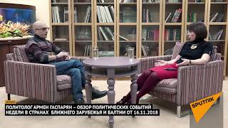 Итоги недели: Латвия, Молдова, Украина, Армения