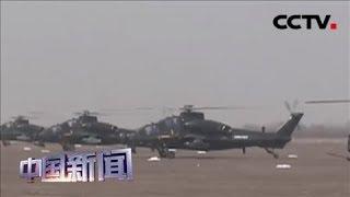 [中国新闻] 陆军:跨昼夜海上射击 锤炼实战能力 | CCTV中文国际