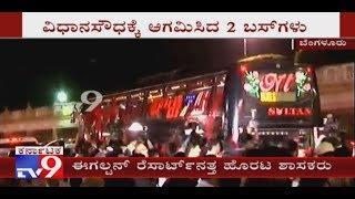 Resort Politics in Karnataka: Cong MLAs Shifted to Eagleton Resort in Bidadi