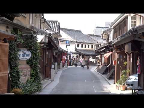 Kurashiki (the Bikan district), Okayama, Japan / 倉敷 美観地区