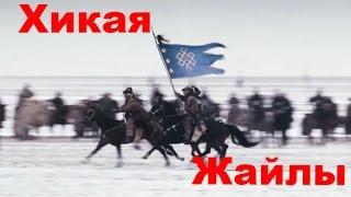 ҚАЗАҚ ХАНДЫҒЫ ТЕЛЕХИКАЯСЫ ЖАЙЫНДА