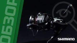 Shimano Catana FD video