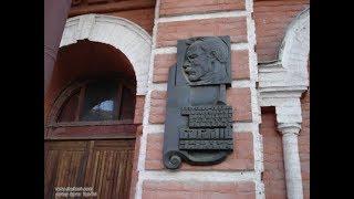 Онлайн-презентація «Видатний історик Слобідської Украни»