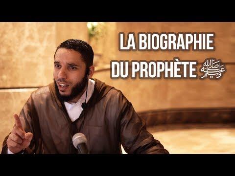 28- LA VIE DU PROPHÈTE ﷺ  - Rachid ELJAY
