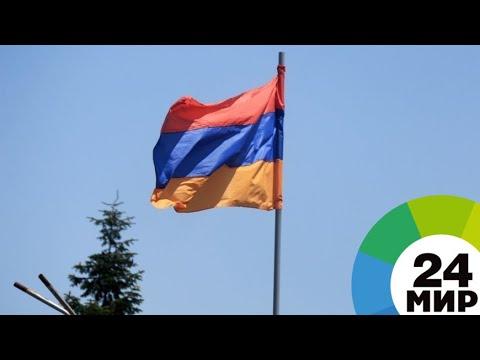 День независимости Армении: Саркисян наградил военных и полицейских - МИР 24