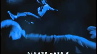 周杰倫 Jay Chou【雙截棍 Nunchucks】Official MV