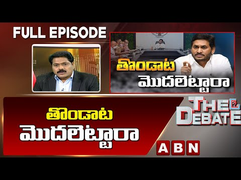 Why YCP Government States Paid Campaigns In Social Media? | The Debate | ABN Telugu