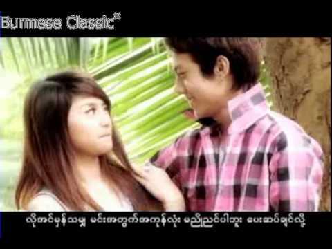 A myae tan by Hlwan Paing , Bobby Soxer