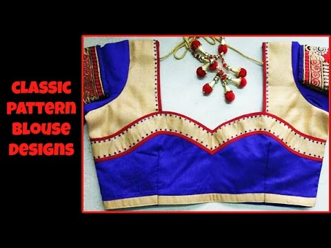 Classic Pattern Blouse Designs 2017