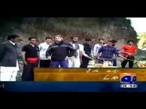 Kotli Azad Kashmir Hunting package Geo News