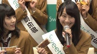 ファミリーマートのオリジナルスイーツブランド「Sweets+(スイーツプ...