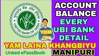 Know your UBI bank details [MANIPURI] || Adomgi bank account gi detail sing khangbiyu