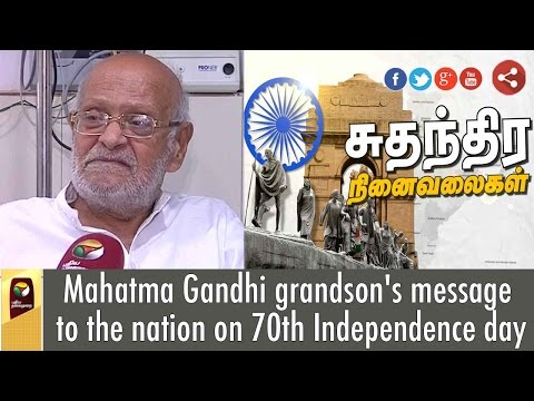 Mahatma Gandhi grandson