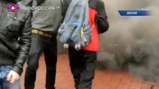 """Радикалы напали на здание """"Россотрудничество"""" в Киеве"""