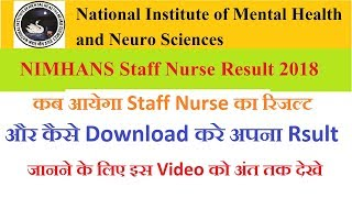 NIMHANS Staff Nurse Result 2018 Check www.nimhans.ac.in Merit List