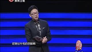20150209 最爱是中华 乌克兰美女博士 想当中文教师