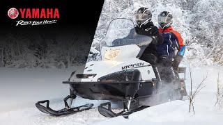 2021 Yamaha VK540