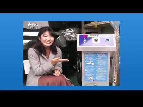 【車の気になる臭いを消す方法】~オゾン消臭~自動車整備工場 大阪|格安レンタカーも人気!