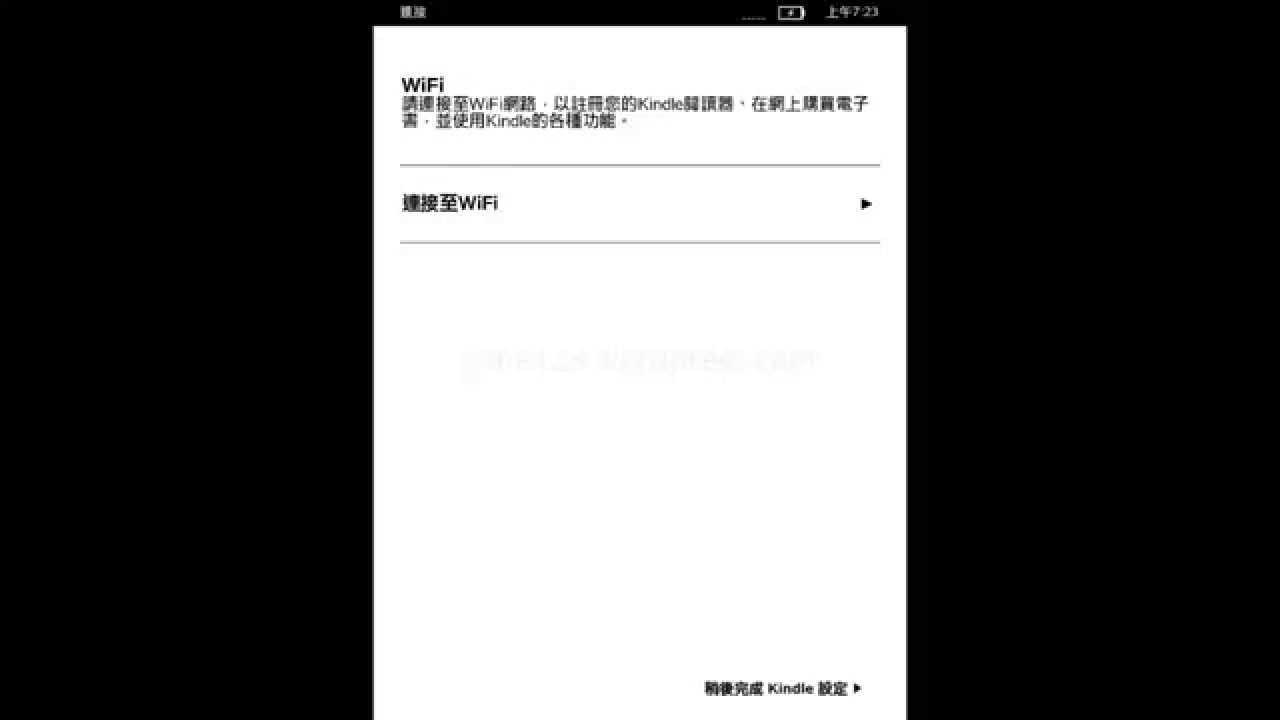 kindle paperwhite 5.3.4 5.3.5 臺灣繁體中文版 HD - YouTube