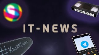 видео Новости мира высоких технологий